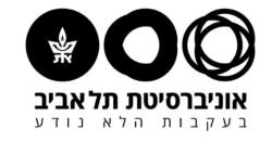 אוניברסיטת תל אביב 1